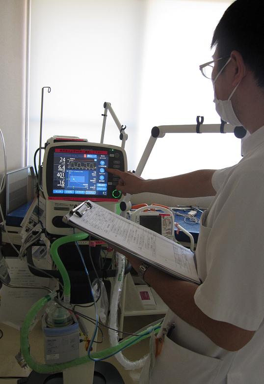 人工呼吸療法業務
